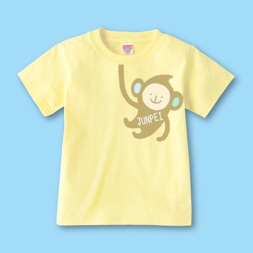 手描き*名前入りキッズTシャツ<br>(おさる)