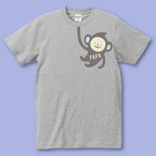 手描き*パパママTシャツ<br>(おさる)