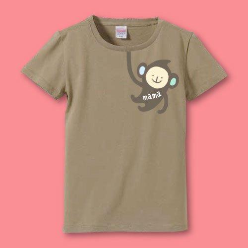 手描き*名前入りママTシャツ<br>(おさる)