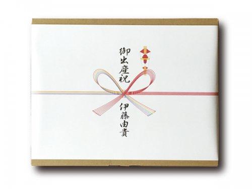 ギフトラッピング(熨斗)