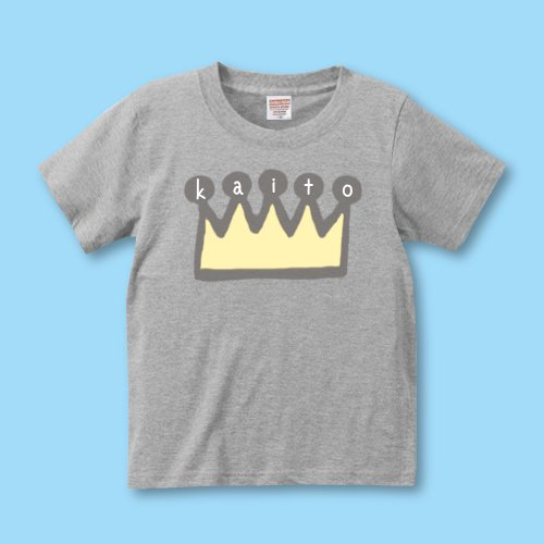 手描き*名前入りキッズTシャツ<br>(王冠)