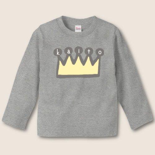 手描き*名前入り長袖Tシャツ<br>(王冠)