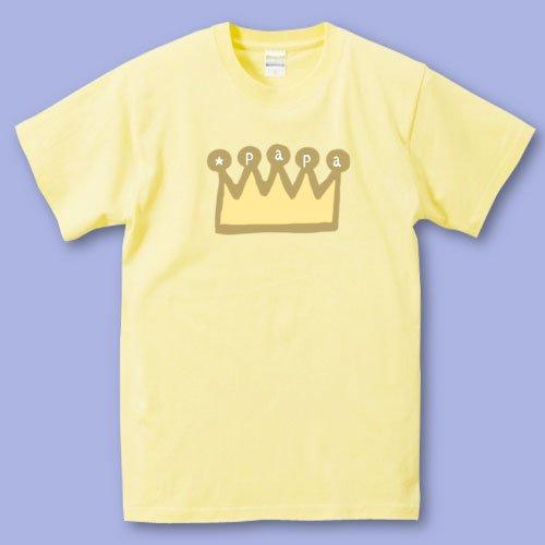 手描き*パパママTシャツ<br>(王冠)