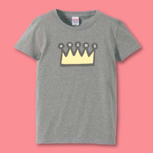 手描き*名前入りママTシャツ<br>(王冠)
