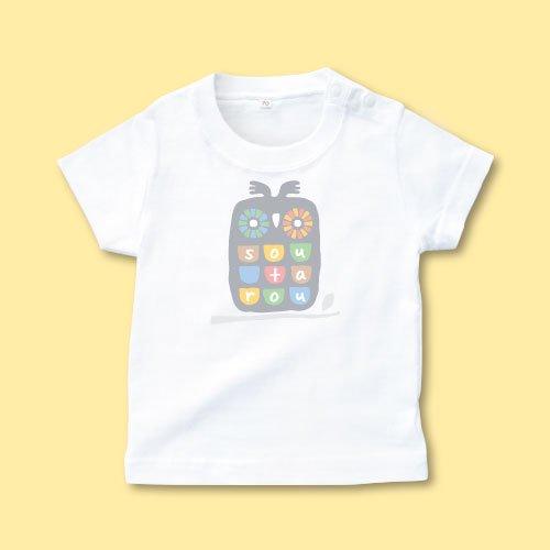 名前入り*プリントベビーTシャツ<br>(ふくろう)
