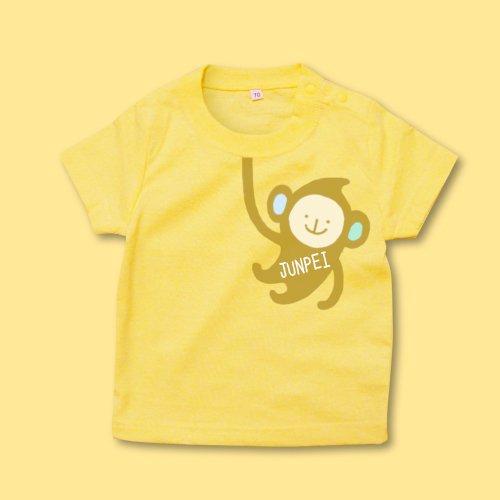 手描き*ベビーTシャツ<br>(おさる)