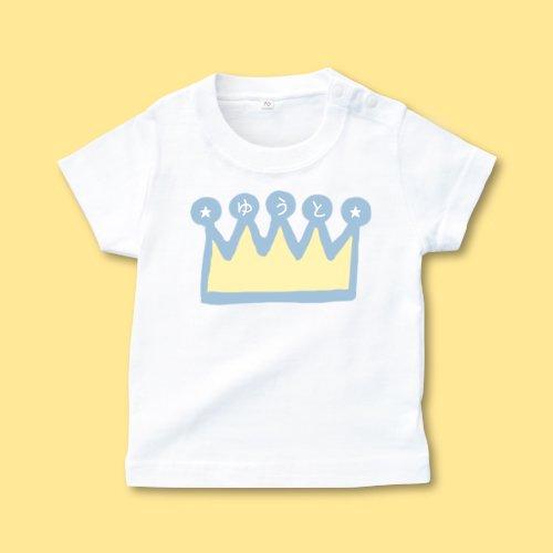 手描き*ベビーTシャツ<br>(王冠)