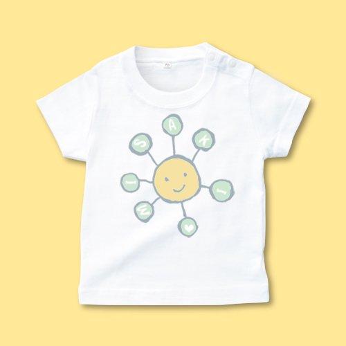 手描き*ベビーTシャツ<br>(おひさま)
