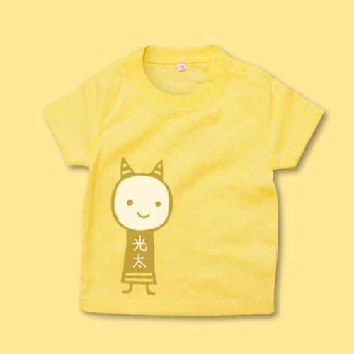 手描き*ベビーTシャツ<br>(鬼)
