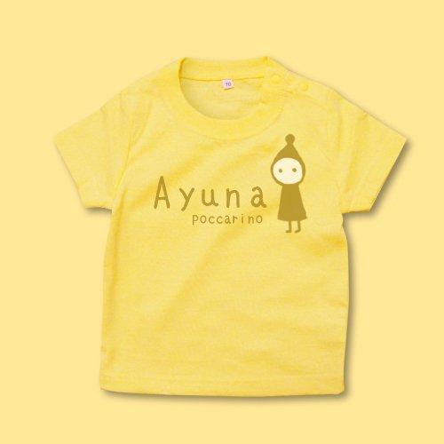 手描き*ベビーTシャツ<br>(コビト2)