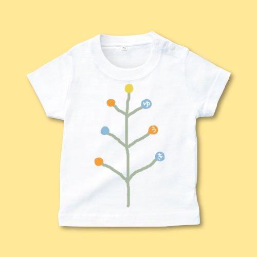 手描き*ベビーTシャツ<br>(木)