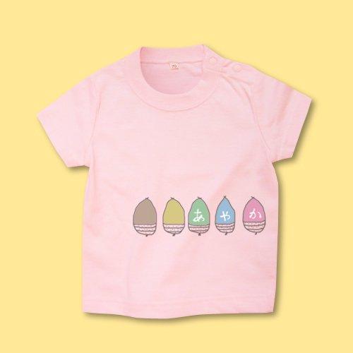 手描き*ベビーTシャツ<br>(どんぐり)