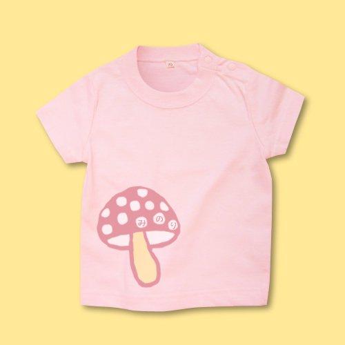 手描き*ベビーTシャツ<br>(きのこ)