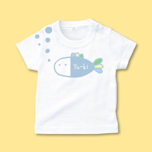 手描き*ベビーTシャツ<br>(フィッシュ)