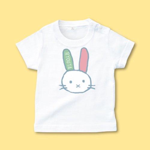手描き*ベビーTシャツ<br>(うさぎ)
