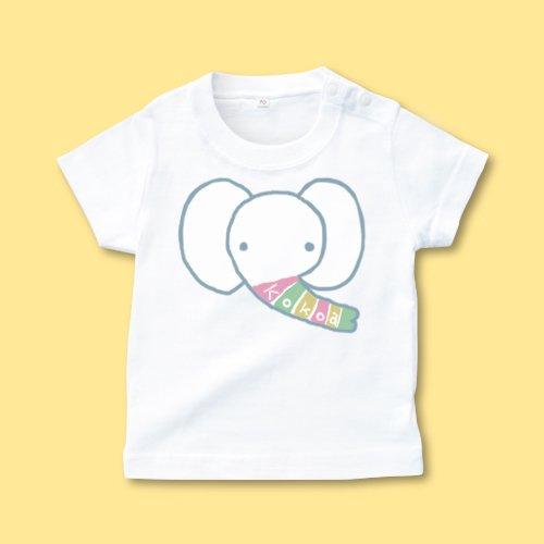 手描き*ベビーTシャツ<br>(ぞう)