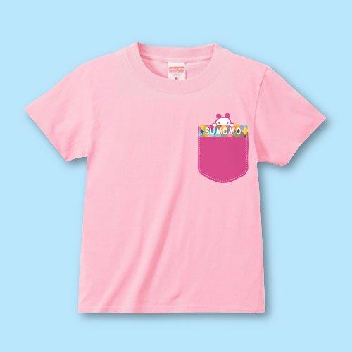 名前入り*プリントキッズTシャツ<br>(ポッケ1)