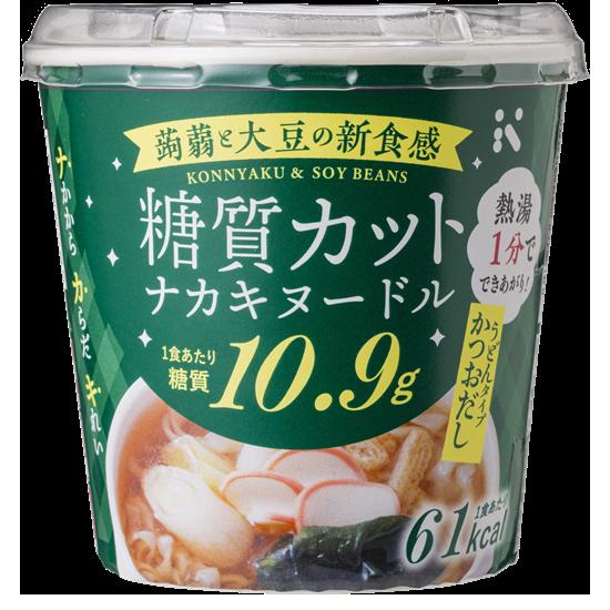 糖質カット ナカキうどん(うどんタイプ かつおだし)(3食入り)