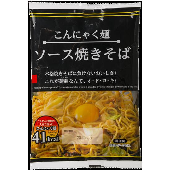 こんにゃく麺ソース焼きそば(3食入)
