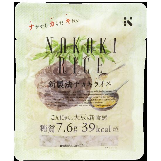 ナカキライス(3食入)