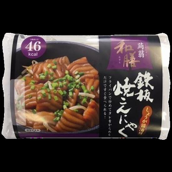 こんにゃく和膳 鉄板焼こんにゃく(3食入)