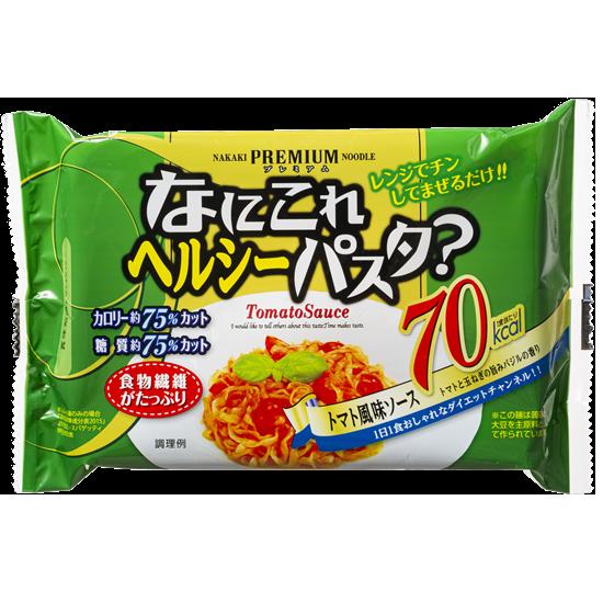 トマト風味ソース(3食入)