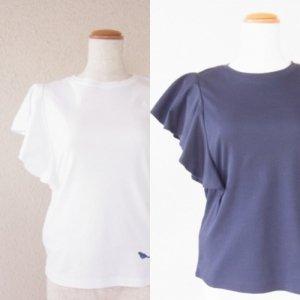 Planedo オーガニックコットンyoga wear +(プラス)ラッフルスリーブTシャツ
