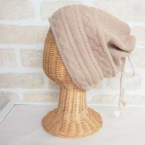 アルパカ 2wayネックウォーマー&帽子(リバーシブル) ベージュ&ホワイト