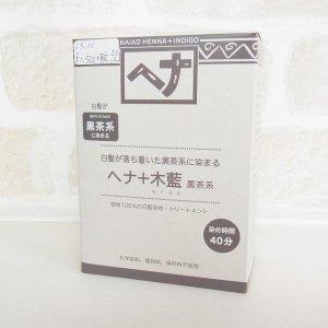 へナ 黒茶系 100g