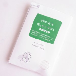 竹布 キッチンクロス 食器用