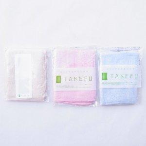 竹布 タオルハンカチ 3色
