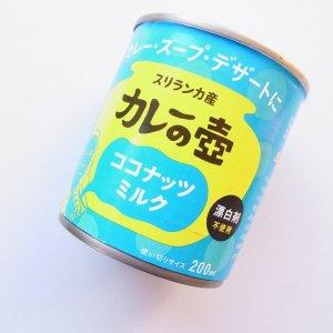 スリランカ ココナッツミルク 200ml