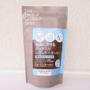 水出し カフェパック コーヒー 15g×6包
