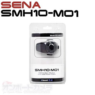 SMH10アップグレード用ユニットキット(現行モデル本体) 保証付き