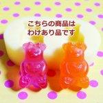 ジャンク・ラブベアー(Love Bear)