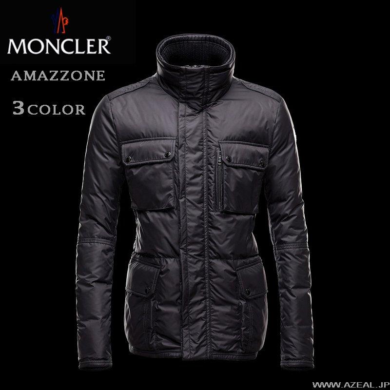 激安セール/13'AW モンクレール MONCLER AMAZZONE  3色メンズダウンジャケット ダウンコート