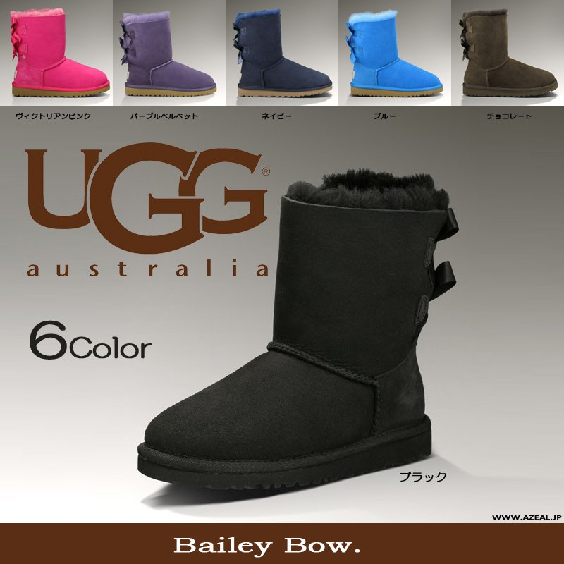 uggs greensboro