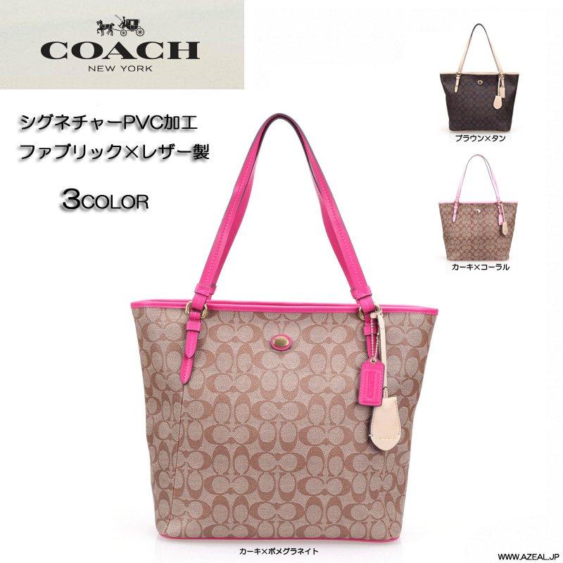 コーチ【COACH】トートバッグ   シグネチャー ジップ トップ トート [かばん 鞄 bag]28365