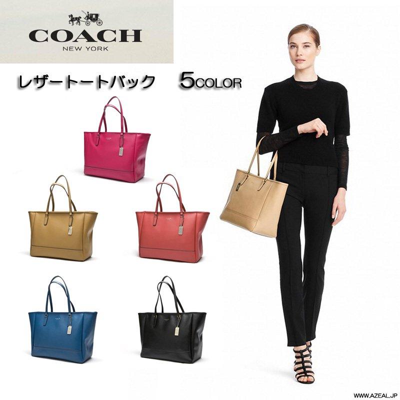 コーチ【COACH】サフィアーノレザーミディアム シティトートバッグ[かばん 鞄 bag]23576