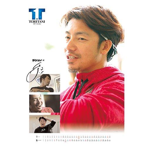 鳥谷敬の画像 p1_11