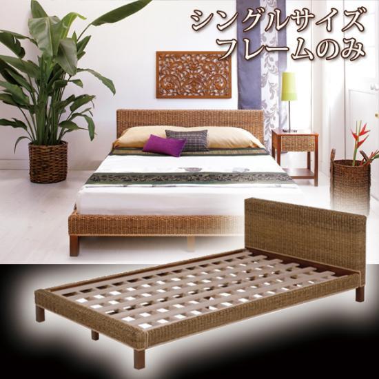 【8月下旬入荷予定】【グランツ】ベッド(シングルサイズ)