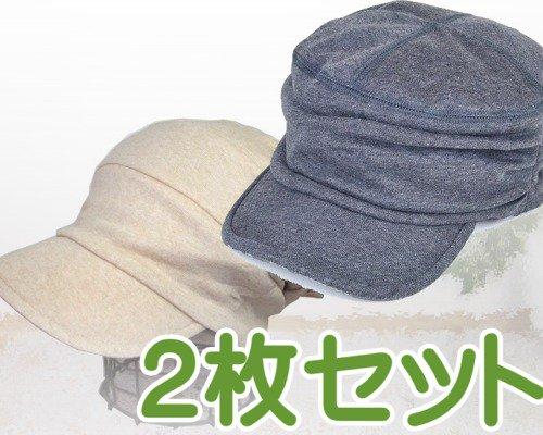 抗がん剤帽子【送料無料】【翌営業日迄に発送】 シャーリングワークキャップ グレーとつばつき帽子 段々キャスケットブラ…