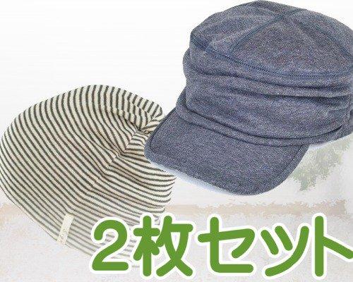 抗がん剤帽子【送料無料】【翌営業日迄に発送】 シャーリングワークキャップと柔らかな肌触りの医療用帽子 ボーダーシャロッ…