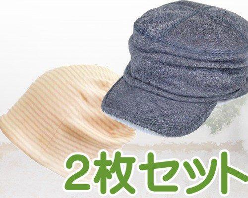 抗がん剤帽子【送料無料】【翌営業日迄に発送】 シャーリングワークキャップと柔らかな肌触りの医療用帽子 ボーダーシャロットピ…