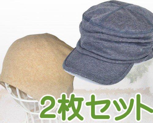 抗がん剤帽子【送料無料】【翌営業日迄に発送】 シャーリングワークキャップと柔らかな肌触りの医療用帽子 エリゼシャロ…