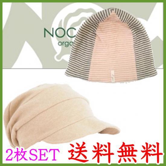 抗がん剤帽子段々キャスケット茶×四方風車ワッチ黒×ピンク/医療帽子プレジール