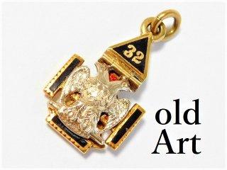 1900年代初頭アンティークフリーメイソン32階位14金無垢14Kゴールド仕掛けギミックフォブペンダント【M-11603】