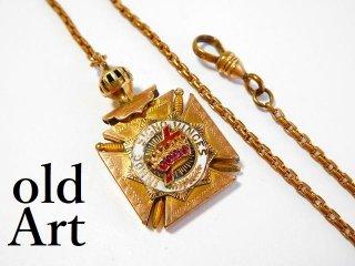 アンティークフリーメイソンテンプル騎士団フォブ付き金張り懐中時計チェーン鎖【M-5435】