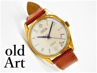 貴重ヴィンテージフリーメイソンJASONスイス製手巻き式腕時計【M-11576】