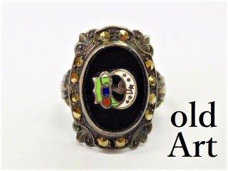 ビンテージオッドフェローズ三連鎖シルバー製リング指輪10号【M-3360】